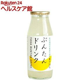ぶんたんドリンク(160ml)【岡林農園】