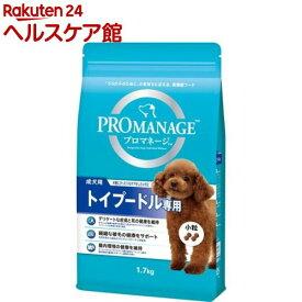プロマネージ トイプードル専用 成犬用(1.7kg)【dalc_promanage】【m3ad】【プロマネージ】[ドッグフード]