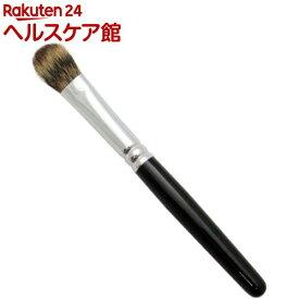 メイクブラシ 熊野筆 SRシリーズ アイカラーブラシ 松リス毛 SR-10(1コ入)