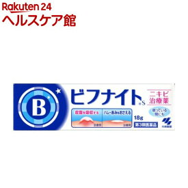 【第3類医薬品】ビフナイトs ニキビ治療薬(18g)
