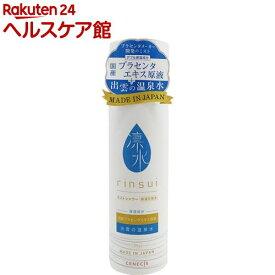 セネシス 凛水(120g)