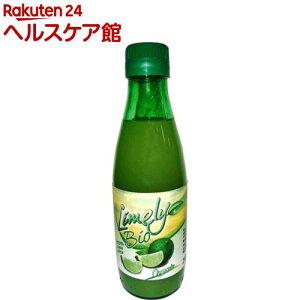 ライムリー ビオ 有機ライム果汁(250ml)