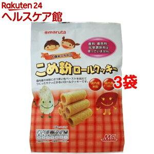MS こめ粉ロールクッキー(10コ入*3コセット)【MSシリーズ】
