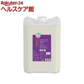 ソネット ナチュラルウォッシュリキッド SNN5411(10L)【ソネット(SONETT)】