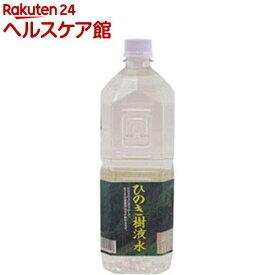 ひのき樹液水 詰替え用(1L)