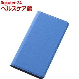 レイ・アウト カラフル・スリムレザーケース 合皮 ブルー RT-XA4CLC2/A(1コ入)【レイ・アウト】