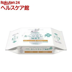 ネピア おしりセレブ ウェット 薬用詰替え 無香料(60枚入)【ネピア(nepia)】