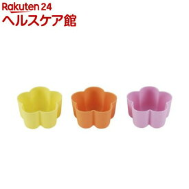 カイハウスセレクト シリコーンカップ フラワー 小 DL6359(3個入)【Kai House SELECT】