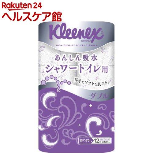 クリネックス シャワートイレ用 ダブル(12ロール)【クリネックス】