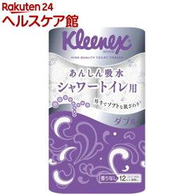 クリネックス シャワートイレ用 トイレット ダブル(12ロール)【クリネックス】