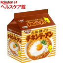 チキンラーメン(5食入)【slide_b5】【チキンラーメン】