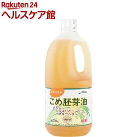 築野食品 国産こめ胚芽油(1.5kg)【spts4】【TSUNO(築野食品)】