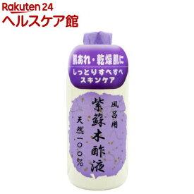 紫蘇木酢液(490ml)[入浴剤]