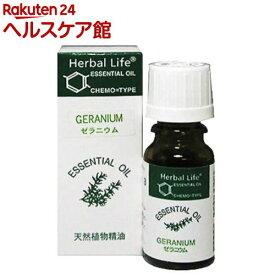 エッセンシャルオイル ゼラニウム(10mL)【生活の木 エッセンシャルオイル】