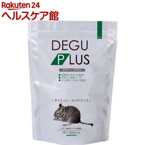 デグープラス ダイエットメンテナンス(300g*2袋入)