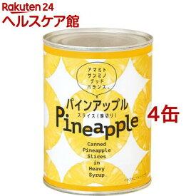 パインスライス スタンダード 3号缶(340g*4缶セット)[缶詰]