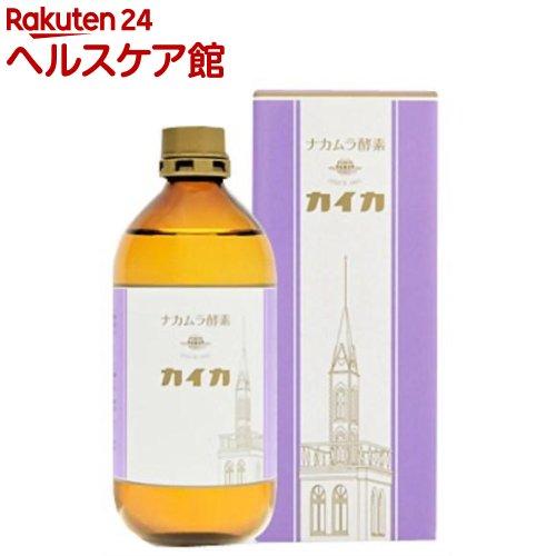 ナカムラ酵素 カイカ(500mL)【ナカムラ酵素】【送料無料】