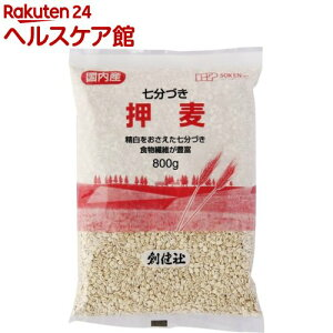 押麦(800g)