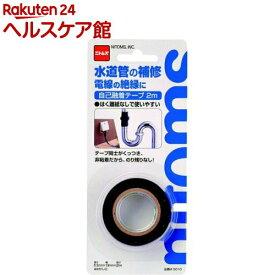 自己融着テープ 2m M5010(1巻)