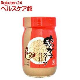 鶏ガラスープ 化学調味料・着色料無添加(240g)【spts2】【more20】【平和】