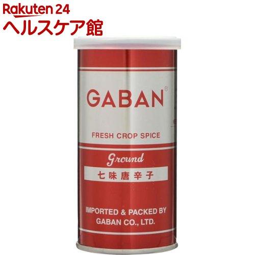 ギャバン 七味唐辛子(100g)【ギャバン(GABAN)】