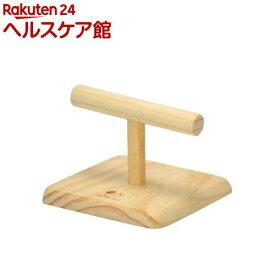 バードトイ 小鳥のT型ローパーチ(1コ入)【バードトイ】