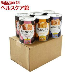アキモトのパンの缶詰 PANCAN 6缶セット(100g*6缶入)【パンの缶詰】