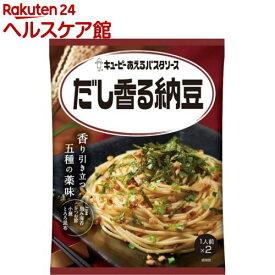 あえるパスタソース だし香る納豆(30.3g*2袋)【あえるパスタソース】