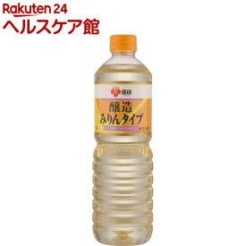 醸造みりんタイプ(1L)【盛田(MORITA)】