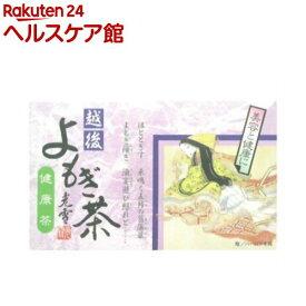 越後よもぎ茶(50パック)
