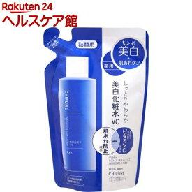 ちふれ 美白化粧水 VC 詰替用(180ml)【ちふれ】