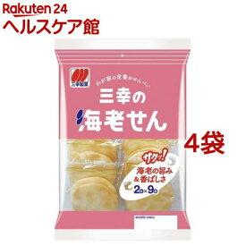 三幸の海老せん(18枚入*4袋セット)