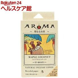 アロマ香 ココナッツ(16粒入)【GPP】