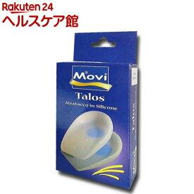 モビ シリコンゲル ヒールサポート(1足入)【Movi(モビ フットケア)】