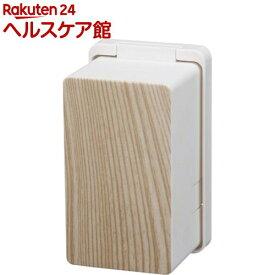 コンセントガード ウッディ ホワイト(1コ入)【山崎実業】