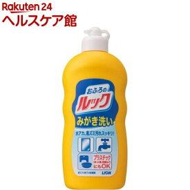 ルック おふろのみがき洗い(400g)【more30】【ルック】