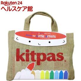 キットパス リトルアーティスト(1コ入)【ゴールデンファーム】