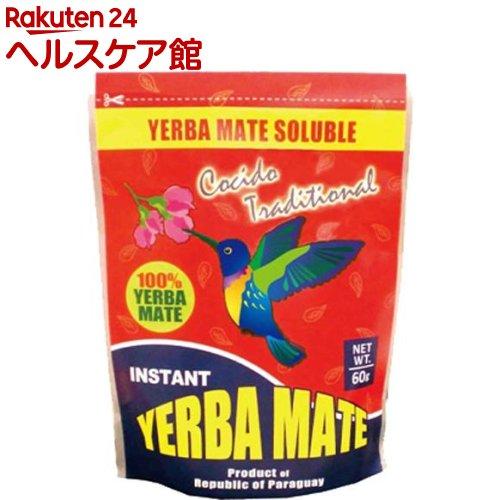インスタント ジェルバマテ(60g)【日本緑茶センター】