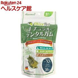 HappyDays OlivePet ナチュラルデンタルガム XS(30本入)【HappyDays】