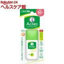 メンソレータム アクネス 薬用スムースベースUVミルク(30g)【spts8】【アクネス】[日焼け止め]