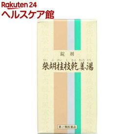 【第2類医薬品】一元 錠剤柴胡桂枝乾姜湯(350錠)