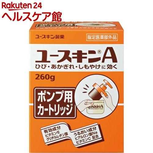 ユースキンA ポンプ 付替えカートリッジ(260g)【6_k】【ユースキン】