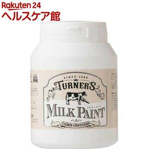 ターナーミルクペイント ハニーマスタード(450ml)【ターナー】