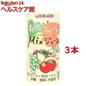 ヒカリ 有機フルーティーミックスジュース+野菜 43439(195g*3コセット)