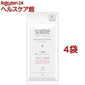 スコッティ ウェットティシュー 消毒 携帯用(10枚入*4コセット)【スコッティ(SCOTTIE)】