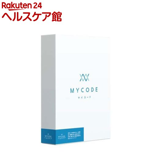 MYCODE(マイコード) 遺伝子検査キット ヘルスケア(1セット)