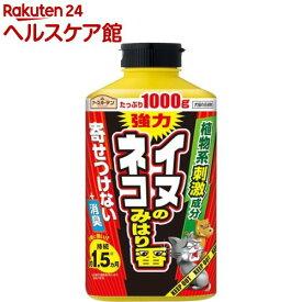 アースガーデン 犬猫よけ イヌ・ネコのみはり番(1000g)【アースガーデン】