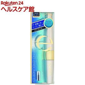 エクセル ロングラスティングアイライナー EX E1(1コ入)【エクセル(excel)】