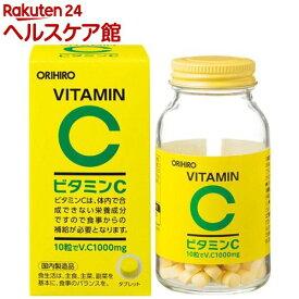 ビタミンC粒(300粒入)【オリヒロ(サプリメント)】