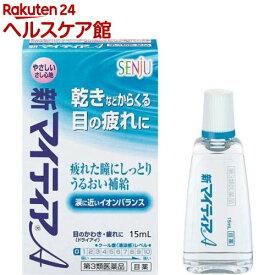 【第3類医薬品】新マイティアA(15ml)【マイティア】